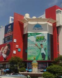 อาคารน้ำพุ พลาซ่า